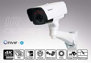 Dallmeier IR Camera